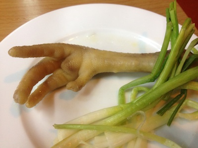 Chicken Feet & Financial Towers