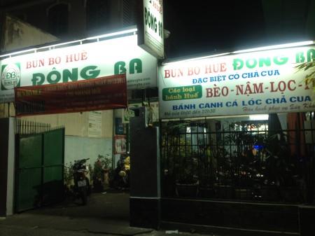 Bún Bò Huế Đông Ba